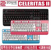 [地瓜球@] 卓威 ZOWIE CELERITAS II 機械式 鍵盤 光軸 電競 DIVINA