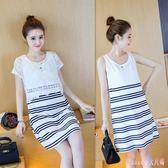 中大尺碼孕婦洋裝 時尚短袖兩件式連身裙夏季新款外出中長款條紋背心裙 DR24375【Rose中大尺碼】