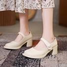 粗跟鞋 復古瑪麗珍高跟鞋2021年春季新款通勤一字扣米白色淺口粗跟單鞋女
