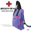 紫色-輕量提背兩用背包  AMINAH~【BODYSAC B651】
