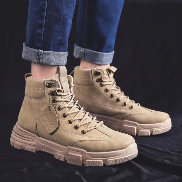 男靴 秋季馬丁靴男潮鞋男鞋高幫英倫風男士中幫工裝靴子2020馬丁鞋夏季