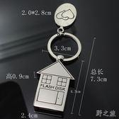 小房子鑰匙扣金屬創意可愛個性迷你隨身碟xx6331【野之旅】