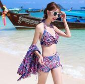 泳衣 比基尼女新款三件套韓國泡溫泉小香風保守遮肚顯瘦游泳裝 科技藝術館