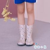 兒童時尚防滑雨鞋男女童小孩防水鞋小童寶寶雨靴【奇趣小屋】