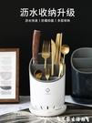 筷籠筷子置物架瀝水多功能放餐具簍收納盒籠家用筒廚房桶裝勺子的神器 艾家