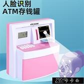 儲錢罐儲蓄箱儲錢罐兒童只進不出不可取網紅防摔【雙十一狂歡】