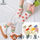 5雙 兒童襪子夏季薄款純棉男童網眼透氣短襪學生船襪【淘夢屋】