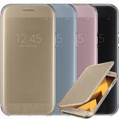 [免運-公司貨] Samsung Galaxy A5 (2017) 原廠全透視感應皮套 Clear View
