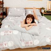 LUST寢具 【新生活eazy系列-小豬-PP】雙人6X6.2-/床包/枕套組、台灣製