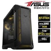 【華碩平台】AMD R7 八核{戰車軍規}RTX2060獨顯電玩機(R7-3700X/16G/1TB/512G SSD/RTX2060S-8G)