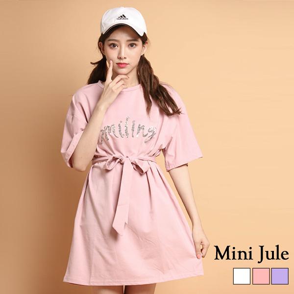 洋裝 亮片字母綁帶縮腰短袖洋裝 小豬兒 Mini Jule【YHI81006620】現貨 共3色