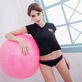 玩色!撞色彩條無縫低腰內褲S-XL(黑)《生活美學》