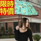 雨傘-防曬大方休閒抗UV男女遮陽傘5色57z36【時尚巴黎】