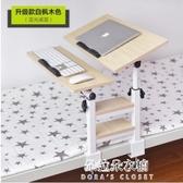 電腦桌 筆記本電腦桌床上用 簡約折疊宿舍良品懶人書桌小桌子 寢室學習