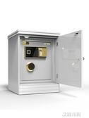 保險櫃家用指紋密碼55cm保險箱小型入墻木制床頭櫃床邊櫃衣櫃迷你防盜防撬保管箱QM『艾麗花園』