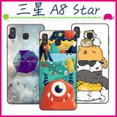 三星 A8 Star 2018版 時尚彩繪手機殼 卡通保護套 磨砂黑邊手機套 可愛塗鴉背蓋 清新保護殼 全包邊