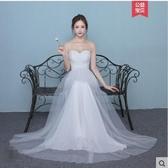 M-主持人禮服女2018新款連衣裙長款晚禮服聚會敬酒服夏季結婚伴娘服