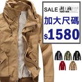『潮段班』【MLM82121】秋冬新款有加大碼 厚實保暖重磅暖脖高領抽繩拉鍊軍裝風衣外套