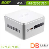 acer Revo Cube RN76 i3-7130U Win 10 迷你桌上型電腦-送HP DJ1110彩色噴墨印表機(六期零利率)