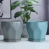 花盆陶瓷北歐簡約現代擺件