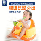 goodland寶寶餐椅嬰兒加寬加厚學坐小沙發兒童多功能便攜充氣座椅YS 【開學季巨惠】