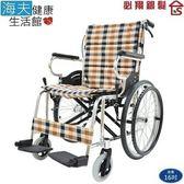 【海夫健康生活館】必翔 手動輪椅 自助型/折背/折疊/16吋座寬(PH-164F)