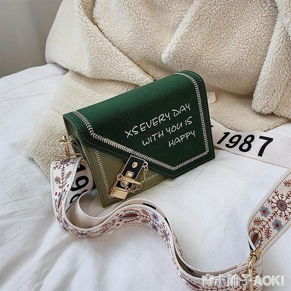 寬帶小包包女新款韓版洋氣百搭單肩包夏季時尚磨砂斜挎小方包 青木鋪子