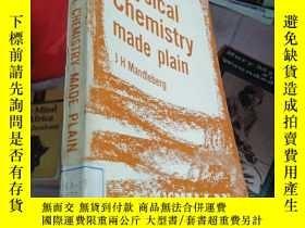 二手書博民逛書店physical罕見chemistry made plainY26220 J, H. Mandleberg