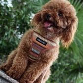 狗牽繩-尼龍繽紛背心型中小型犬寵物胸背帶拉繩3色72ao20[時尚巴黎]