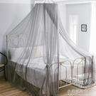 蚊帳吊掛式家用公主風1.5m1.8床幔落地臥室紋賬  【全館免運】