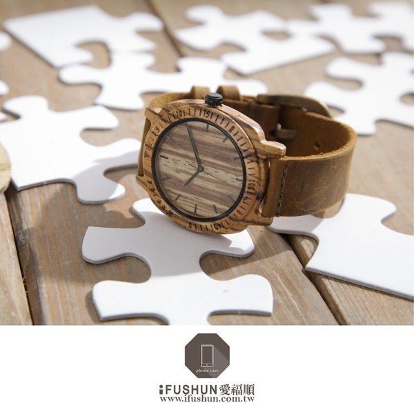 iFUSHUN 手工木製手錶 斑馬木製手錶 原木手錶 實木手錶 木作手錶