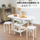 餐桌椅 推車 置物車 餐車 椅【L003...