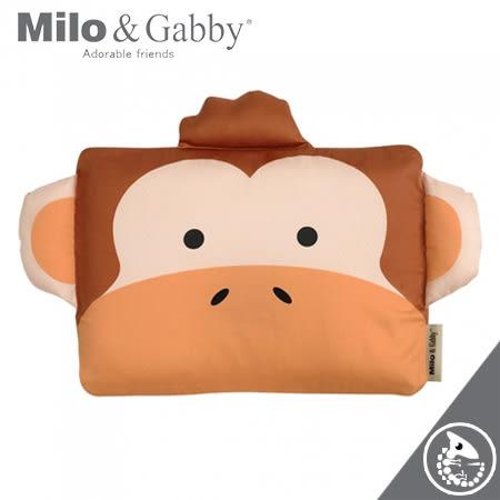 金寶貝 Milo & Gabby 動物好友 嬰兒枕 超柔軟 天絲枕心+枕套組 MICHAEL猴子