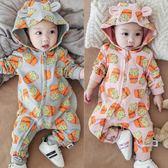嬰兒連體衣服春秋長袖哈衣薯條印花連帽拉鏈外出爬服寶寶全棉外套
