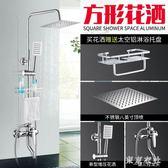 家用全銅衛浴增壓花灑沐浴噴頭洗澡神器淋浴器掛墻式 QQ8808『東京衣社』