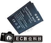 【EC數位】EN-EL12 電池 P310 P330 S6300 S9100 S9200 S9300 S6200 S8100 S8200 S9100