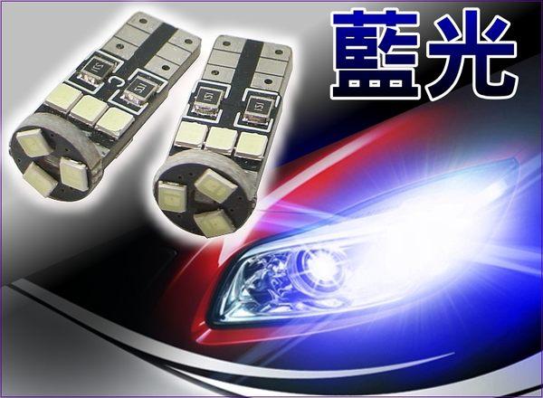 【洪氏雜貨】  280A287-2  2835 9燈 T10藍光單入  LED 方向燈 倒車燈