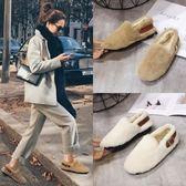 豆豆鞋 鞋子女秋季正韓百搭平底棉鞋豆豆毛毛鞋女冬外穿女鞋 酷我衣櫥