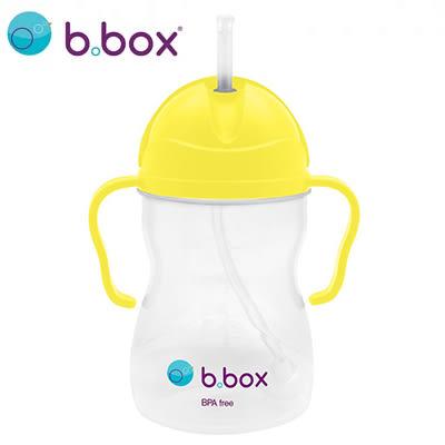 澳洲b.box 防漏學習水杯(240ml)-檸檬黃(新色)