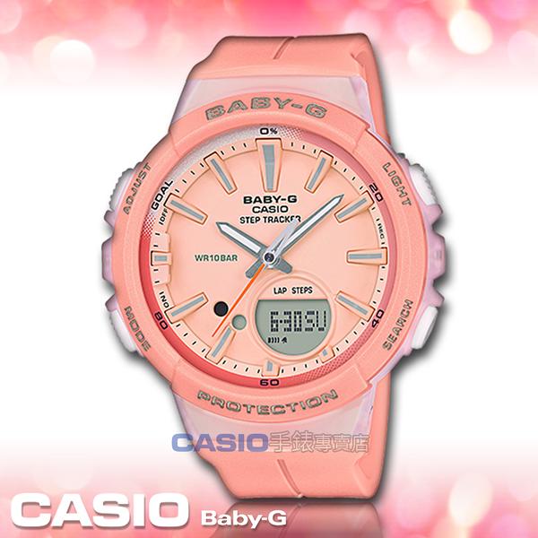 CASIO手錶專賣店 卡西歐 BABY-G BGS-100-4A 指針女錶 樹脂錶帶 粉 防水100米