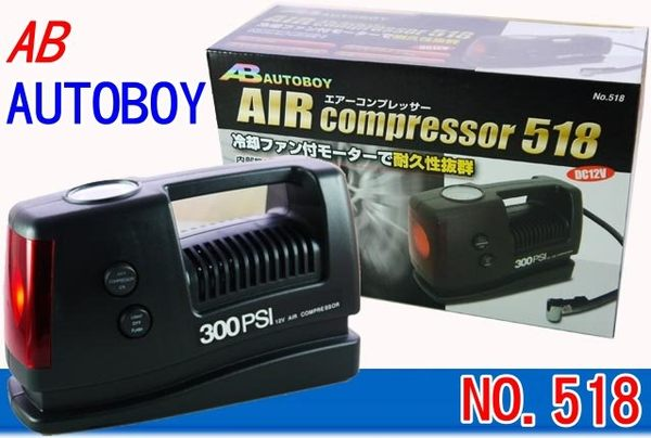 COIDO 風王 NO.518 300P打氣機 DC12V 車用打氣機汽車補氣 輪胎修補 充氣