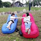 戶外便攜式懶人沙發充氣沙發床躺椅空氣口袋睡袋沙灘午休床igo  琉璃美衣