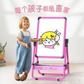 兒童畫板雙面磁性小黑板支架式家用寶寶畫畫塗鴉寫字板畫架可升降ATF「安妮塔小鋪」