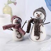 圣誕節用品羊毛氈老雪人/圣旦節圍脖公仔擺件