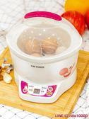 燉鍋天際隔水燉電燉鍋嬰兒電燉盅全自動陶瓷小燕窩迷你寶寶煮粥鍋bb煲 MKS摩可美家