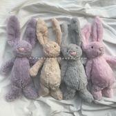 包郵!迷你款安撫娃娃垂耳呆萌長耳朵兔子毛絨公仔玩具生日禮物