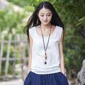 棉麻吊帶背心女夏短款清新寬鬆無袖上衣
