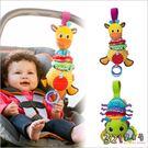 安撫玩具音樂鈴-可愛動物嬰兒床嬰兒車音樂拉鈴附牙膠-321寶貝屋