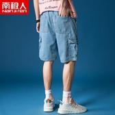 夏季工裝牛仔短褲男寬鬆直筒五分褲洗水休閒5分中褲男潮薄款褲衩 創意空間