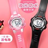 兒童女孩女童小學生防水夜光鬧鐘可愛小童小孩子男孩運動電子手錶